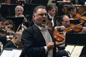 Italian Opera Gala, Orchestra Filarmonica di Lucca